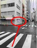 JR神田駅から神田税理士事務所へのアクセス4