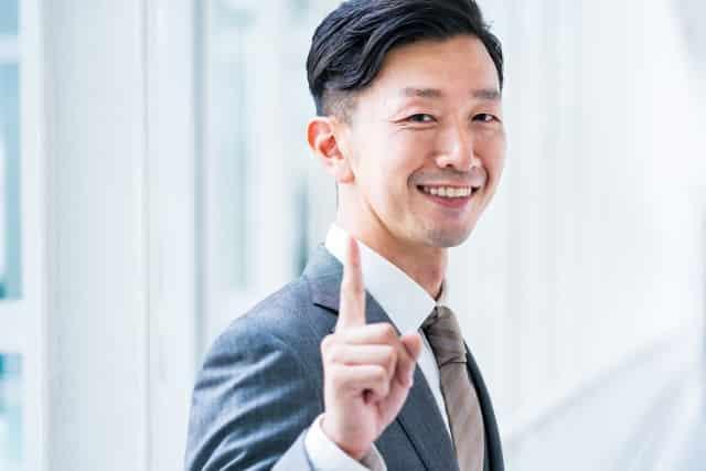株式会社の設立人数は1人でOK!東京千代田区神田の税理士が解説
